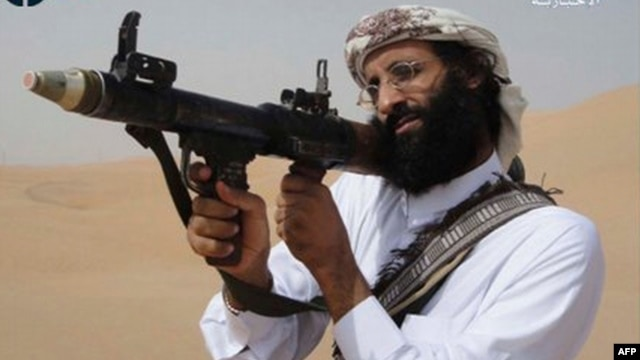 The report says the deaths of Al-Qaeda leader Osama bin Laden, operational commander Atiya Abdul Rahman, and Anwar al-Awlaki (above), chief of external relations in the Arabian Peninsula, were major blows to the terrorist organization.