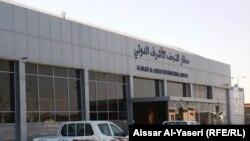 مدخل مطار النجف الدولي