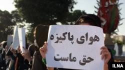 "Protest against air pollution in Tehran. ""Clean air is our right"" says the placard. Undated."