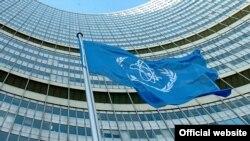 Эмблема Международного агентства по атомной энергии (МАГАТЭ).
