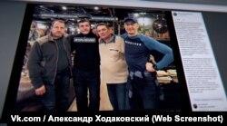 Фото зі сторінки Олександра Ходаковського на кримському паруснику, разом із іншими фігурантами справи MH17