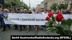 Фоторепортаж: Марш пам'яті полеглих захисників України у війні з Росією
