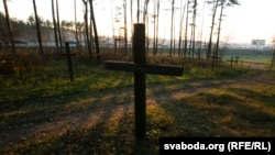 Belarus - Commemoration of Victims of Stalinism in Kurapaty near Minsk, 29Oct2014