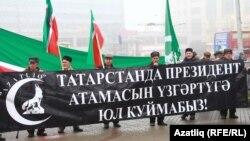 Татарстан Конституциясе көне