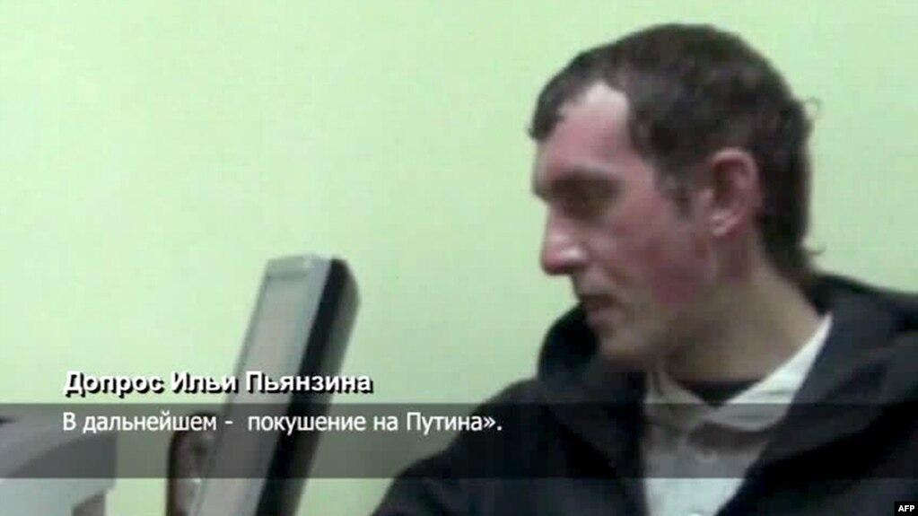 Ukraine Extradites 'Putin Plot' Suspect To Russia