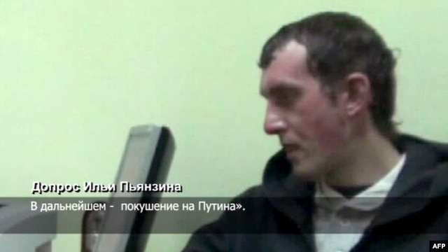 A TV screen-grab from Russia's Channel One shows a man identified as Ilya Pyanzin, one of two men suspected of conspiring to kill Vladimir Putin.