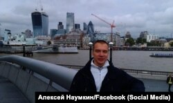 Олексій Наумкін