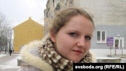 Кацярына Герасімчык