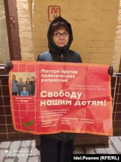 18 декабря в Москве прошли одиночные пикеты