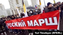 "Russian nationalists rally during a so-called ""Russian March"" in Moscow."