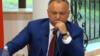Суд у Молдові оголосить рішення щодо референдуму про розширення повноважень президента