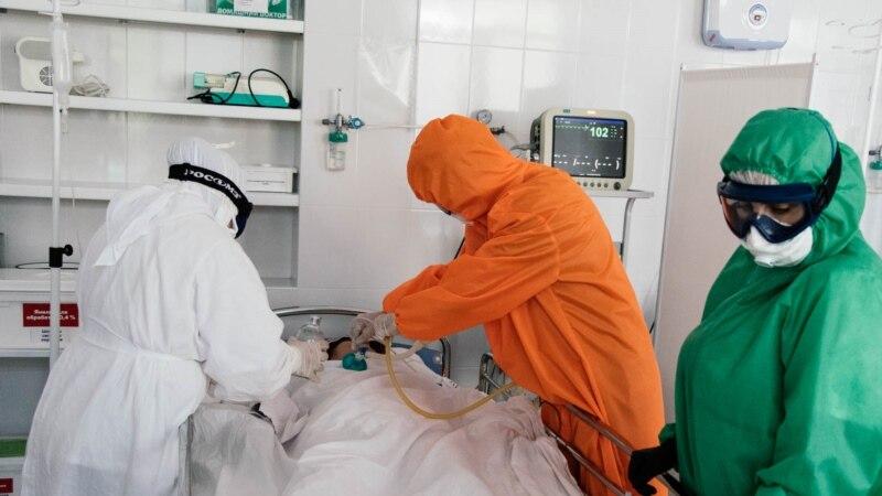 За сутки на Северном Кавказе умерли 24 человека с коронавирусом. Новых заболевших – 289