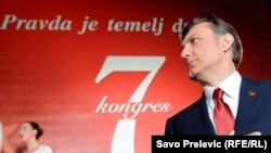 Sedmi kongres SDP, ilustrativna fotografija
