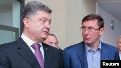 Президент України Петро Порошенко і генпрокурор Юрій Луценко