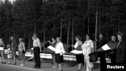 """Балтийский путь"" у Риги, 23 августа 1989 г."