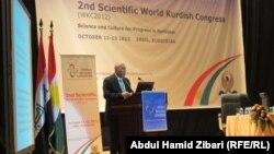 المؤتمر الكردي العلمي العالمي الثاني