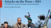 Посухи Душанбе ба СPJ: Барои озодбаёнӣ монеае нест