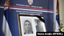 Sa komemoracije u Beogradu 25. februar 2016 .