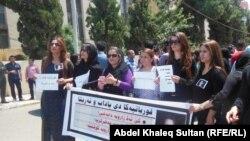 Активистки иракского женского движения выступают против убийств чести. Провинция Курдистан, 27 мая 2014 года.