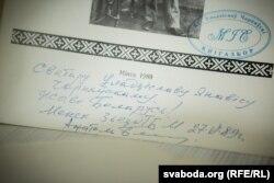 Ксёндз Уладзіслаў стаяў каля вытокаў новага Беларускага адраджэньня