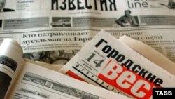 Разворот газеты, вызвавший скандал
