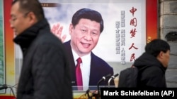 Культ Си Цзиньпина