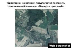 Спадарожнікавы здымак: тэрыторыя пад комплекс «Беларусь празь вякі»