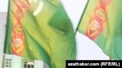 Знамето на Туркменистан