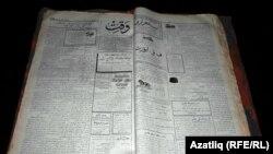 """""""Вакыт"""" газеты тупланмасы"""