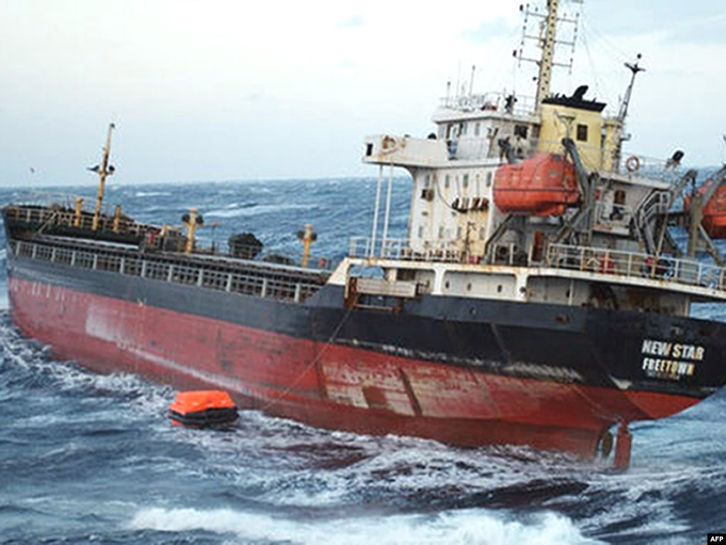 Russia Regrets Sinking Cargo Ship, Blames Captain