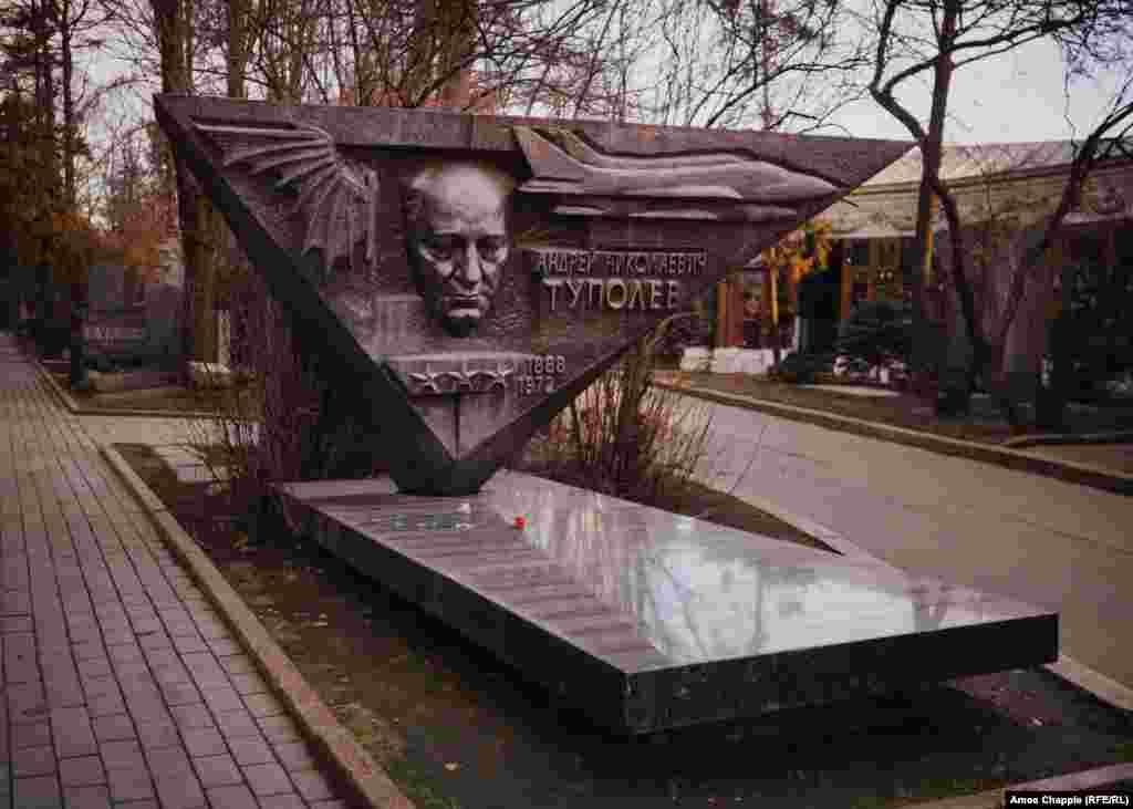 Grob Andreja Tupoleva, jednog od najboljih sovjetskih dizajnera zrakoplova.