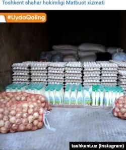 Благотворительная помощь состоится в основном из продуктов питания первой необходимости.