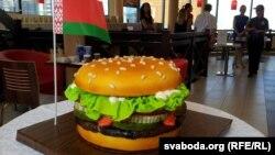 Падчас адкрыцьця першага Burger King у Менску