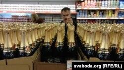 Belarus supermarketlərindən birində