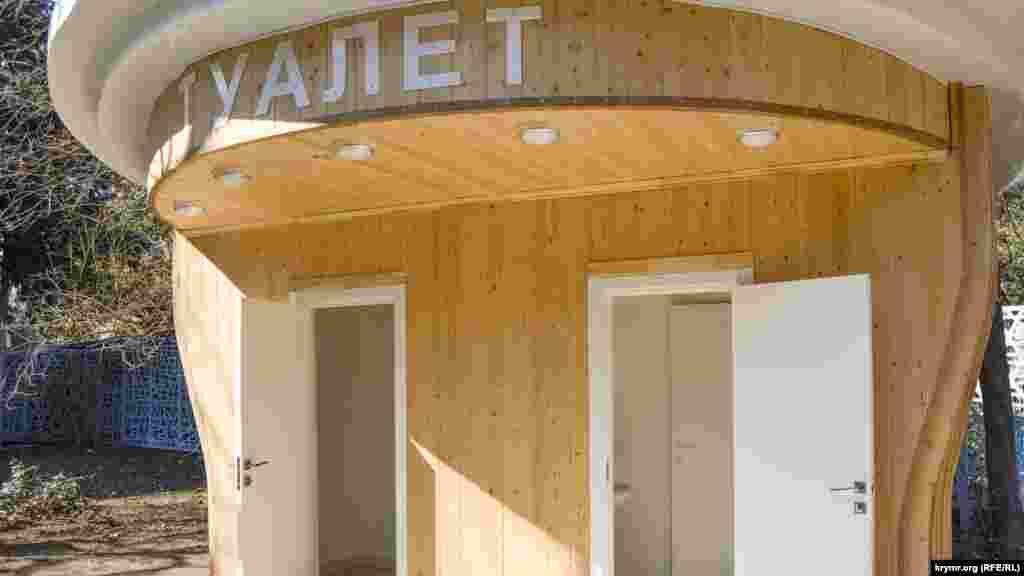 Некоторое время после реконструкции парковые туалеты не функционировали. Теперь же их открыли