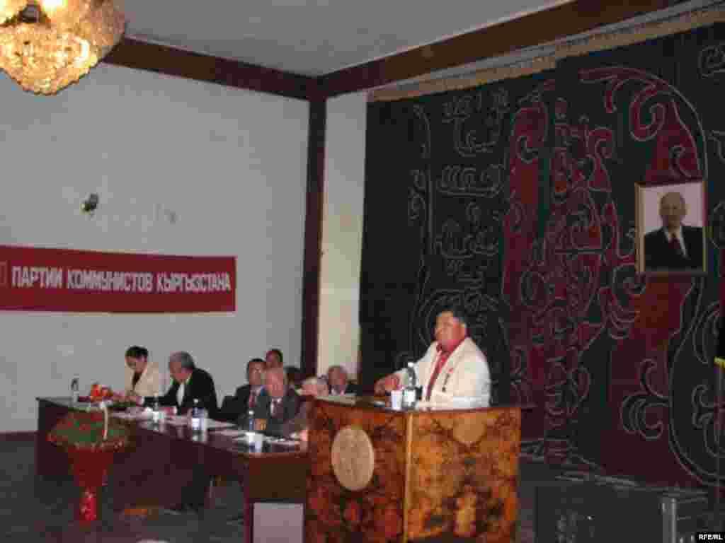 Бийлик менен бир болбосо коммунисттер жүзүн эле эмес, башкасын бүт жоготуп алышы ыктымалдыгын баса белгиледи. - Kyrgyzstan -Congress of Communist Party To Nominate Its Candidate to Presidential Election. 2May2009