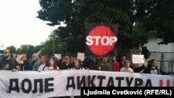 'Protest protiv diktature' 26. april 2017.