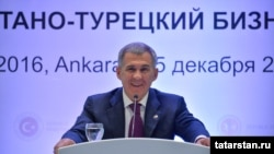 Рөстәм Миңнеханов Төркия-Татарстан эшлекле җыенында чыгыш ясый