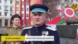 Міністар унутраных справаў Ігар Шуневіч у форме НКВД