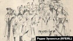 Кавказ мөселманнары. Хәлил-бәк Мусаясул рәсеме (1897-1949)