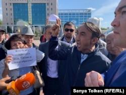 Акция «против китайской экспансии» в Нур-Султане. 4 сентября 2019 года.