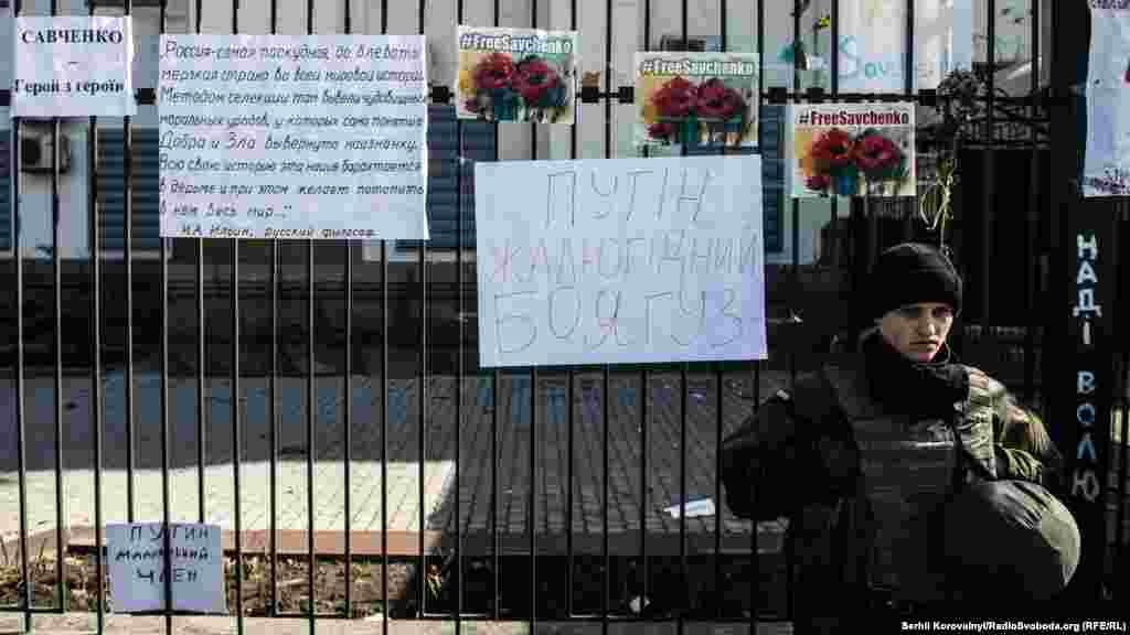 На паркані посольства залишилися такі плакати