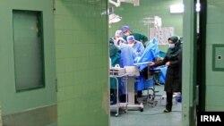 İranda hospital