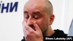 Російський опозиційний журналіст Аркадій Бабченко, про «смерть» якого повідомили 29 травня 2018 року, заявив 30 травня, що її інсценували