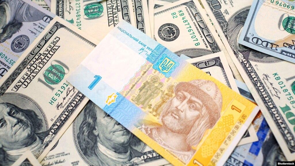 Офіційний курс валют станом на п'ятницю, 4 грудня
