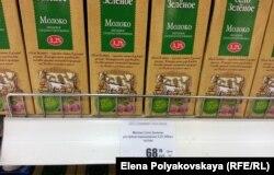 Цены на молоко в Москве в начале февраля