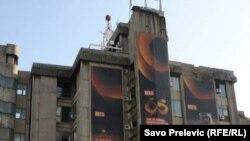 Zgrada Radio-televizije Crne Gore, arhivski snimak