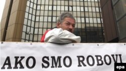 Sa jednog od radničkih protesta u Zenici