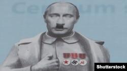 Банер на будинку у центрі столиці Чехії із зображенням президента Росії Володимира Путіна в одязі, як у радянського диктатора Йосипа Сталіна, та з вусами Адольфа Гітлера, 2014 рік. (Ілюстраційне фото)