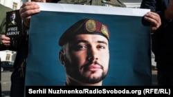 Плакат із фотографією Віталя Марківа